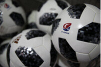 K리그, 대표팀에 월드컵 공인구 지원해준 사연은?