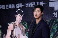 [포토] 유노윤호 '두리아를 이끄는 리더'