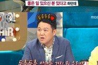 """'라디오스타' 이정진, 이유애린 열애 언급에 """"데뷔 이후 처음 걸려"""""""