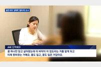 '뉴스룸' 유명 PD·감독 성폭행 폭로…6월 조사결과 발표