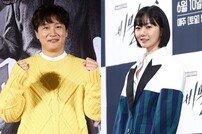 """[종합] 차태현X배두나 양측 """"'최고의 이혼' 출연? 긍정 검토 중"""""""