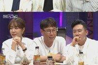 [DA:클립] '하트시그널2' 임현주♥김도균♥김장미, '진맥시그널' 향방은?