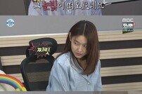 """'나 혼자 산다' 전현무 """"한혜진 싸울 때 눈빛 표독스러워"""""""