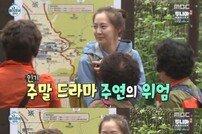 '나 혼자 산다' 다솜, 돌발 북한산 팬미팅…주말 퀸 위엄