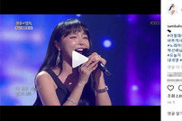 """[DAY컷] 홍진영, '체인지' 열창…""""무대에 서는게 행복한 여자 사람"""""""