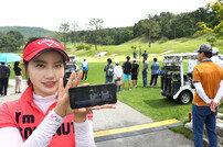 LG유플러스, 'U+골프' 타사 고객 오픈