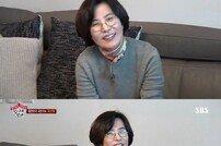 "[DA:리뷰] ""관리 끝판왕""…'국민 가수' 이선희, '집사부일체' 떴다"