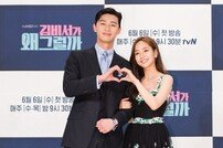 [DA:차트] '김비서가왜그럴까' TV화제성 1위…박서준♥박민영 출연자 1·2위