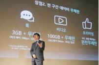 [비즈 프리즘] KT 2만원대 1GB 요금제…사실상 보편요금제