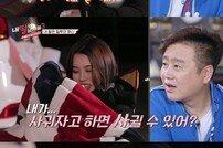 [DA:클립] '내 딸의 남자들3' 이광기 딸 연지, 썸남 향해 당돌 매력