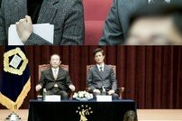 [DA:클립] '미스 함무라비' 고아라X김명수, 법원 뒤흔든 청춘 판사의 반격