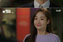 [DA:리뷰] 박서준♥박민영 '김비서' 첫방, 퇴사→청혼 '폭풍 로맨스' (종합)