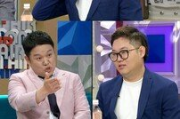"[DA:클립] BJ감스트, '전설의 포병지 사건' 언급 ""김병지, 인자해"""