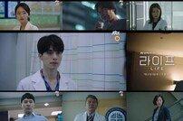 [DA:클립] '라이프' 이동욱vs조승우 압도적 분위기…'숨멎' 2차 티저