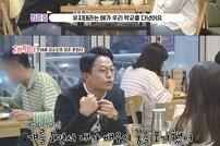 """[DA:클립] 김준호 """"유지태 보고 배우 꿈 포기"""""""