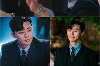 [DA:클립] '김비서가왜그럴까' 박서준, 박민영 美친 공략(ft.先프러포즈)