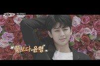 [DA:클립] '아이콘TV' 비아이, MV 감독 변신…6色 파격 여장