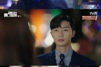 [DA:리뷰]'김비서' 박서준♥박민영 연애모드 시작…로맨틱 애정공세(종합)