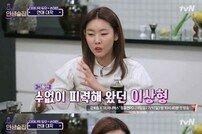 [DA:리뷰] '인생술집' 한혜진x다듀x손여은이 말한 #사랑 #비밀열애 #세월 (종합)