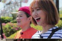 [DA:클립] '배틀트립' 오마이걸 미미, 첫 해외여행 나선다(with 김신영)