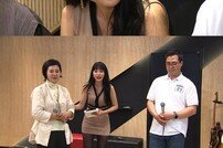 [DA:클립] '백년손님' 홍진영, 이만기 부부 노래사부로 등장