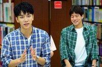 [DA:클립] '집사부일체' 유느님 떴다…유재석, 이상윤에 예능 조언