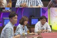 [DA:클립] '하트시그널 시즌2' 출연진 겨울여행 데이트 오늘 공개