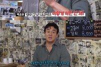 [DA:리뷰] '백종원의 골목식당' 손님이 돈 받아야할 듯 (ft.최악의 뚝섬) (종합)