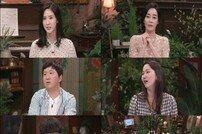 "[DA:클립] '비밀의 정원' 이수경 ""나이 드는 게 너무 싫다"""