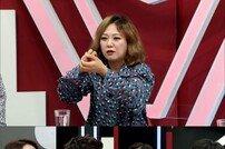 """[DA:클립] '연애의참견' 김숙 """"집 화장실에 갇혀 4시간 사투"""" (ft.실화)"""