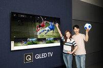 삼성 스마트TV 축구 큐레이션 서비스