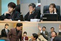 [DA:클립] '미스함무라비' 고아라X김명수X성동일, 오늘 '말잇못' 재판
