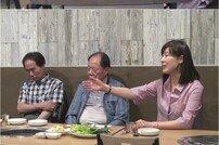 [DA:클립] '살림남2' 김승현 가족, 동생 식당 개업 위해 '총출동'