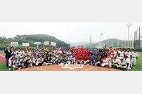한화이글스, 제6회 연고지역 리틀야구대회 개최