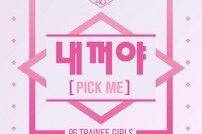 [DA:클립] '엠카' 샤이니-워너원-프로듀스48 연습생 무대 공개