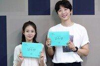 [DA:클립] 한승연X신현수 케미 어떨까…'열두밤' 첫 대본리딩·9월 첫방