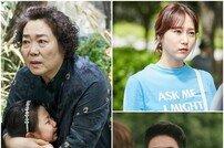 [DA:클립] '이별이 떠났다' 양희경·하시은·김산호 3色 공감캐 주목