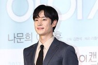 [DA:이슈] 이제훈, SBS '여우각시별' 확정…1년 반만에 드라마