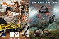 [DA:박스] '탐정: 리턴즈' 2주차 1위 유지…'쥬라기 월드2' 2위