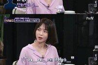 "[DA:클립] '인생술집' 김수미♥개코 ""임신 중에도 대시…남편, 웃고 말더라"""