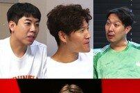 [DA:클립] '미우새' 김수미, 김종국에 돌직구 일침 '폭소'