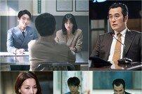 [DA:클립] '무법변호사' 이준기♥서예지→이혜영. 입체적 관계 주목