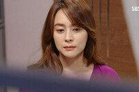 [DA:클립] '나도 엄마야' 이인혜, 홀로 출산준비…우희진 고부갈등 심화