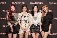 [DA:차트] 블랙핑크 신곡 공개 2시간 만에 올킬
