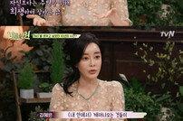 """[DA:클립] 김혜은 """"결혼 10년간 순종적…연기하면서 이혼 위기"""""""