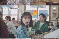 "[DA:클립] ""윤두준X백진희 특별한 먹방 온다""…'식샤3' 2차 티저"