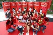 코카콜라와 함께 '러시아 월드컵 첫 승 기원' 길거리 응원전 진행