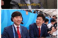 [DA:클립] 최용수 감독, SBS 한국 대 스웨덴 경기 중계 출연…경기 예측