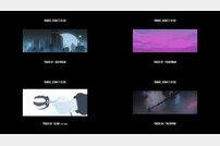얀키, 타이틀곡은 'Glow'…다듀 개코 피처링 참여