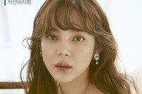 박시연, 23일 자선바자회 개최…7번째 사랑 나눔